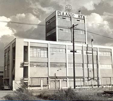 Vialko Industries